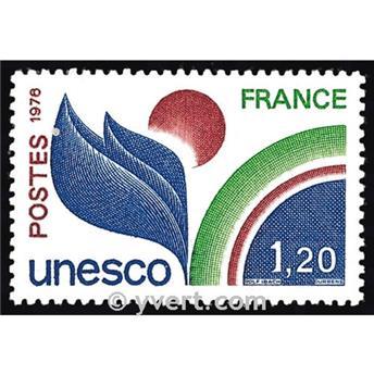 n° 56 -  Timbre France De service