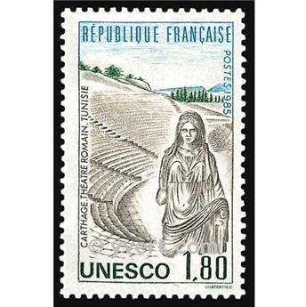 n° 88 -  Timbre France De service
