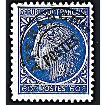 n° 87 -  Timbre France Préoblitérés