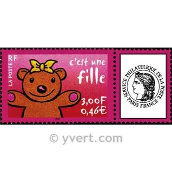 n° 3432 -  Timbre France Personnalisés