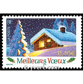 nr. 3533A -  Stamp France Personalized Stamp