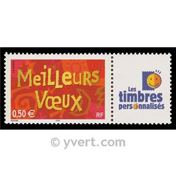nr. 3623A -  Stamp France Personalized Stamp