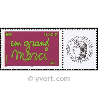 nr. 3637A -  Stamp France Personalized Stamp
