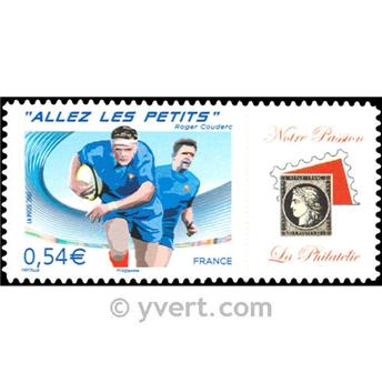 nr. 4032B -  Stamp France Personalized Stamp