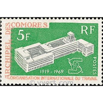 n° 55 -  Timbre Comores Poste