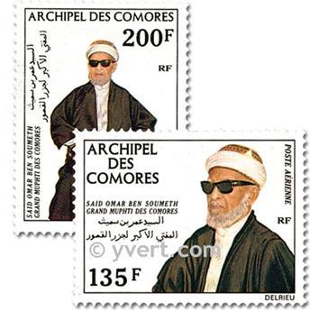 n° 59/60 -  Timbre Comores Poste aérienne