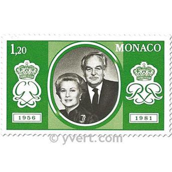 n° 1265/1269 -  Timbre Monaco Poste