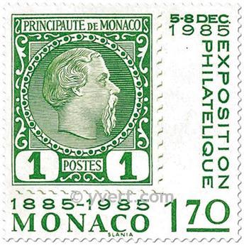 n° 1456/1458 -  Timbre Monaco Poste