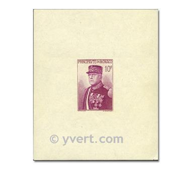 nr. 1 -  Stamp Monaco Souvenir sheetsn° 1 -  Timbre Monaco Bloc et feuilletsn.o 1 -  Sello Mónaco Bloque y hojitas