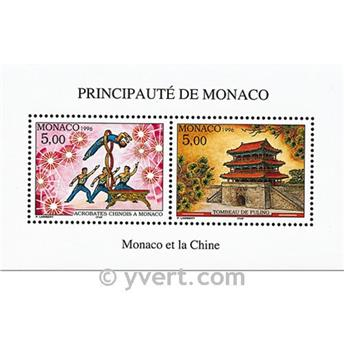 n.o 71 -  Sello Mónaco Bloque y hojitas