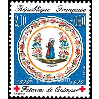 n° 2646 -  Selo França Correios