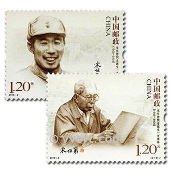 nr. 4698/4699 -  Stamp China Mail