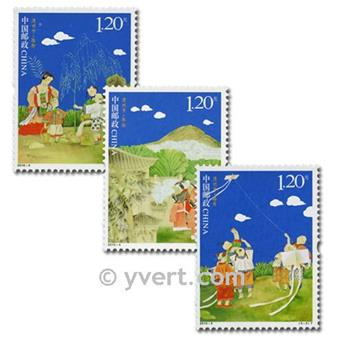 n° 4715/4717 -  Timbre Chine Poste