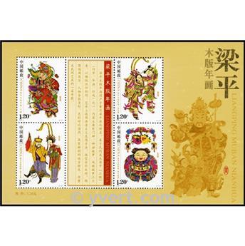 n° 159 -  Selo China Blocos e folhinhas