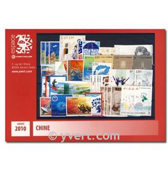 n° 4695/4783 - Timbre Chine Année complète (2010)