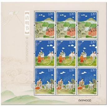n° 4715 -  Selo China Folhinhas especiais