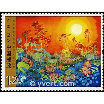 n° 4729 -  Selo China Correios