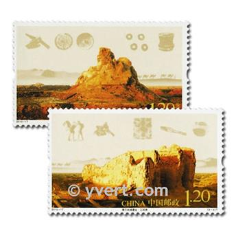 n° 4741/4742 -  Timbre Chine Poste