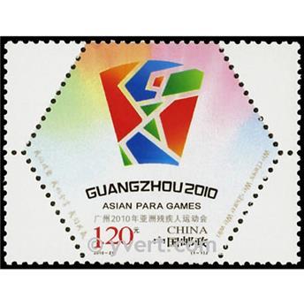 n° 4752 -  Selo China Correios