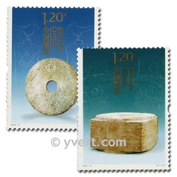 nr. 4793/4794 -  Stamp China Mail