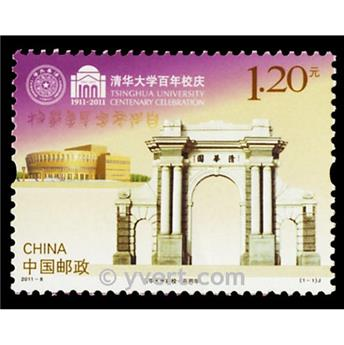 n° 4809 -  Timbre Chine Poste