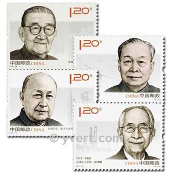 nr. 4822/4825 -  Stamp China Mail