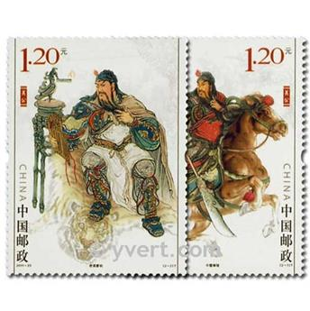 nr. 4856/4857 -  Stamp China Mail