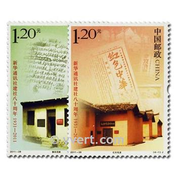 nr. 4883/4886 -  Stamp China Mail