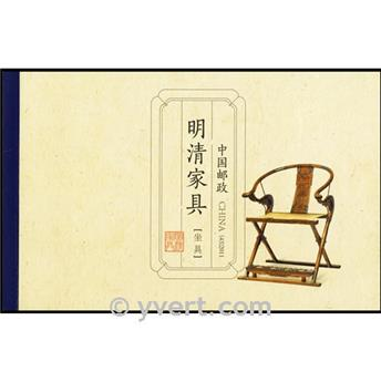 n° C4827 -  Timbre Chine Carnets