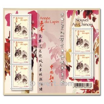 nr. F4531 -  Stamp France Mail
