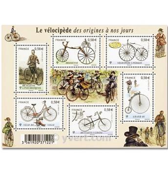 nr. F4555 -  Stamp France Mail