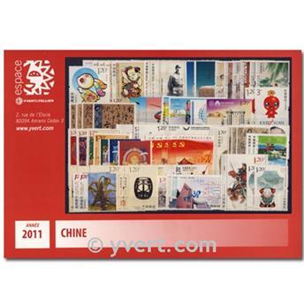 n° 4784/4891 - Timbre Chine Année complète (2011)