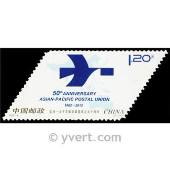 nr 4898 - Stamp China Mail