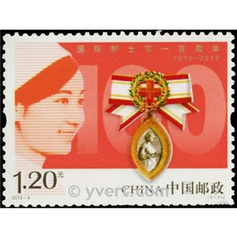 n°4909 - Timbre Chine Poste
