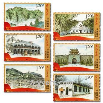 n.o 4920/4925 -  Sello China Correos
