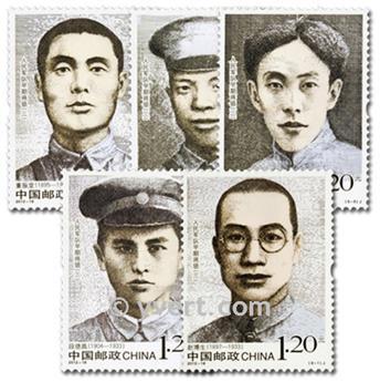 n.o 4933/4937 -  Sello China Correos