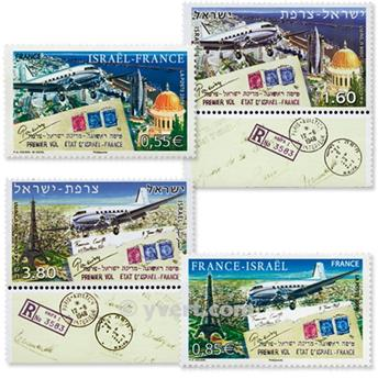 2008 - Joint issue-France-Israel-(mounts)