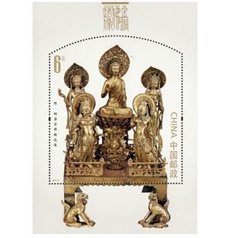 n° 179 - Selo China Blocos e folhinhas