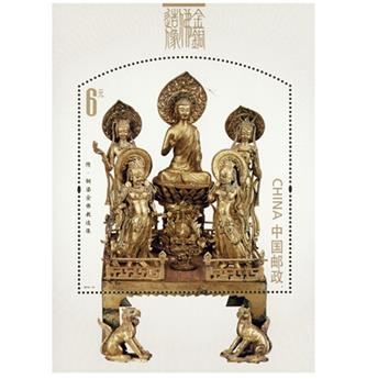 nr 179 - Stamp China Booklet panes