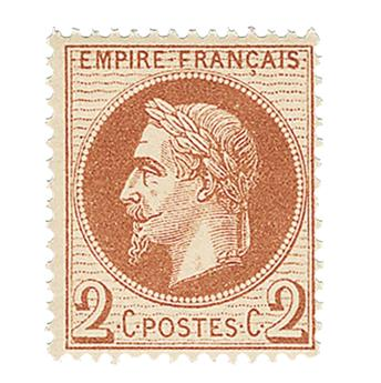 n° 26A obl. - Napoléon III (Empire lauré)