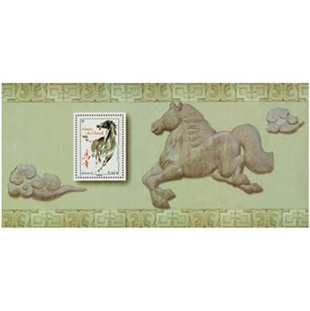nr. 92 -  Stamp France Souvenir sheets