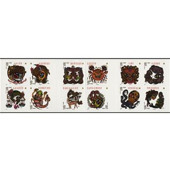 n° BC941 - Stamps France Self-adhesive