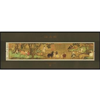 n° 184 - Selo China Blocos e folhinhas