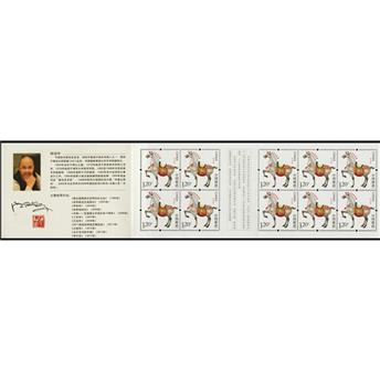 n° C5102 - Stamps China Souvenir sheets