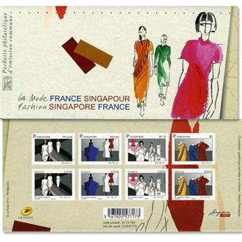 2013 - Joint issue-France-Singapore-(mounts)