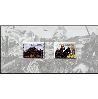 n° 98 - Stamps France Souvenir sheets