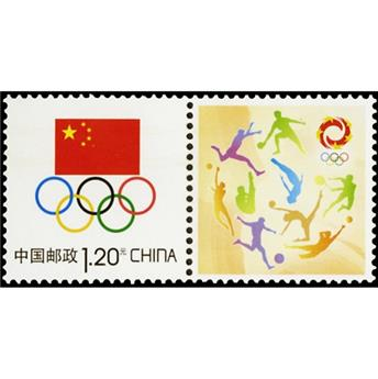 n°4962 - Timbre Chine Poste