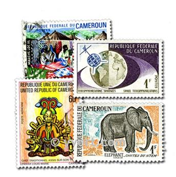 CAMEROUN : pochette de 50 timbres