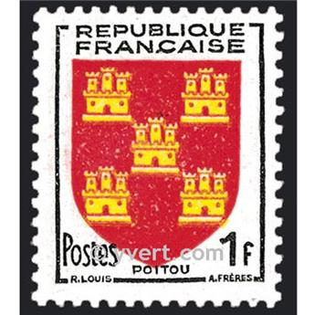 n° 952 -  Timbre France Poste