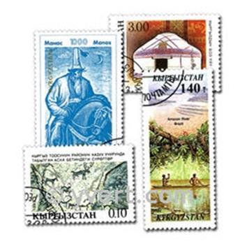 KIRGUISTÁN: lote de 25 sellos